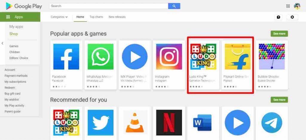 playstore apps se paise kamaye