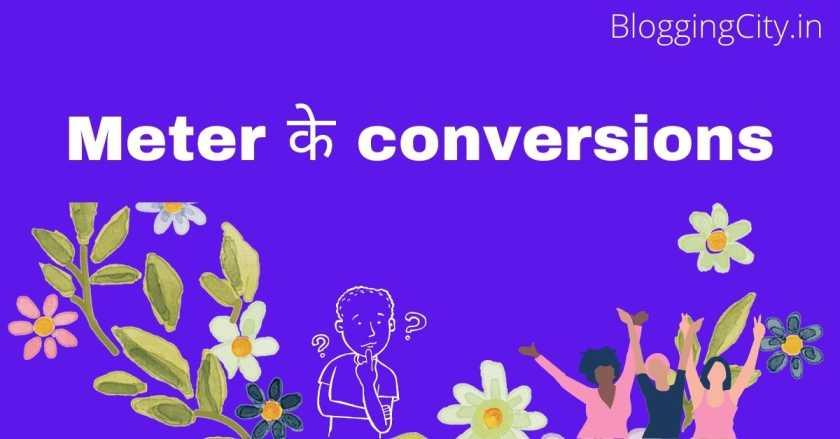 Meter के conversions