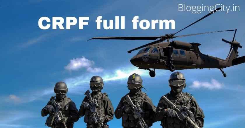 crpf full form in hindi